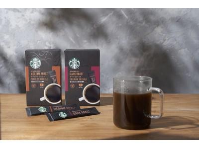 スターバックス コーヒーの豊かな香りと味わいがスティックでも!「スターバックス(R) プレミアム ソリュブル」 9 月 1 日(火)より販売開始