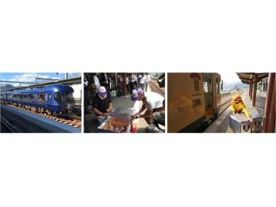 地域の足、物流、観光を担う京都丹後鉄道「EST交通環境大賞 国土交通大臣賞」受賞 ~4月16日(月)より記念切符発売開始~
