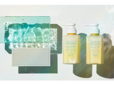 スキンケアブランドOSAJI(オサジ)より、レモン&ミントが香る夏限定「Ryo」シリーズのヘア&ボディケアアイテムが数量限定発売