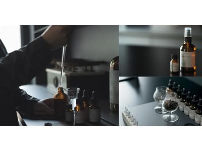 スキンケアブランドOSAJI(オサジ)の新業態、オリジナルホームフレグランス調香専門店「kako -家香-」が2021年7月3日にオープン!