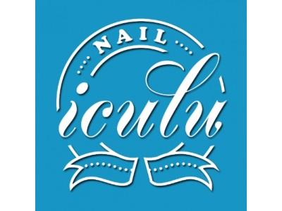 個人のスキルや個性で選ぶ施術オーダーアプリ「iculu(イクル)」