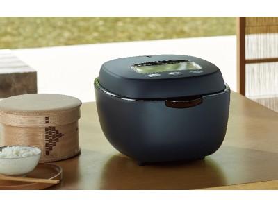 「炊きたて50周年の最高傑作」誕生 土鍋圧力IHジャー炊飯器 <炊きたて>土鍋ご泡火(ほうび)炊き JPL-A100 2020年9月10日発売