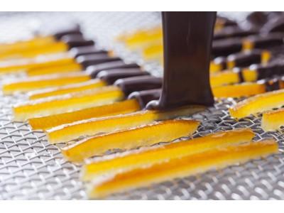 【Made in Japanの高級デザートチョコレートブランド】OGGIの 「オレンジピール」 がリニューアル!
