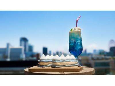 まるでクリームソーダ!?海と山のまち神戸より新感覚エクレアを発信し続けるビスポッケから、1周年を記念した『空のエクレア』が期間限定で登場!