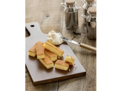 六甲山麓牛乳を使用した濃厚でクリーミーな神戸チーズケーキ『元町クリーミィ』