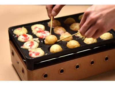 串カツと一品料理を掛け合わせて新しい一皿を創作しよう! 12月17日(月)から、串カツ田中の新たな楽しみ方を提案します。 ~ ついみんなに教えたくなる!田中通がこっそり楽しんでいる裏技大公開~