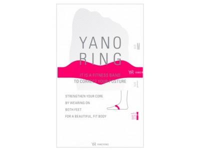 """つけるだけで体の""""バランス""""を取り戻し、歪みをリセットする「Yano Ring」8月28日(月)から販売開始"""