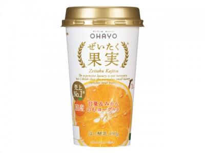 国産甘夏&みかんをぜいたくに使用した、夏限定の甘酸っぱい味わい!『ぜいたく果実 国産甘夏&みかん のむヨーグルト』を6/25から全国で発売