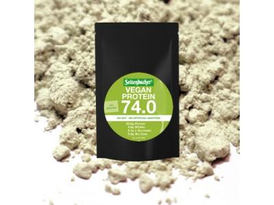 植物性プロテインでも動物性並みの効果!ドイツの老舗自然食品会社から「ビーガン」ニーズに応える本気の100%植物性プロテインパウダー