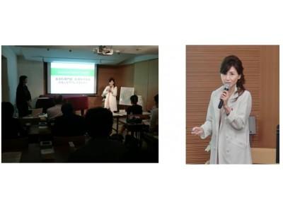 株式会社シーボン「夏の終わりの角質ケア」をテーマにプレスセミナーを開催女性専門皮膚科クリニック 赤須医院院長 赤須玲子先生が講演