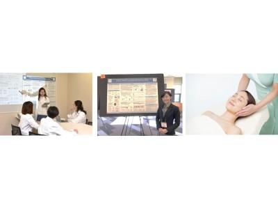 顔の経穴(ツボ)への鍼刺激の心身効果を検証~Society for Acupuncture Research (SAR) 2019国際学会発表レポート~