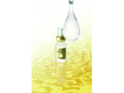 高純度の「スクワラン」を100%使用した原液オイル「シーボン スクワランオイル」創立55年目の2020年1月24日(金)新発売