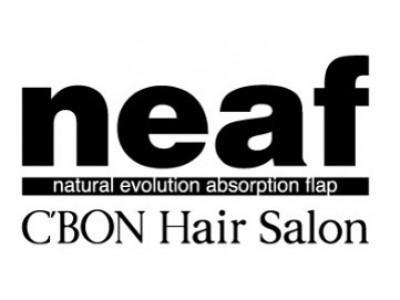 シーボンヘアーサロン ニーフ 恵比寿店 2020年6月1日(月)オープン