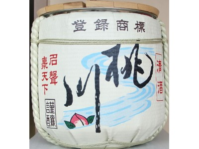 【シェアハウス×日本酒】関西最大規模ハウスと創業130周年の蔵元「桃川」の共同イベント開催が決定!