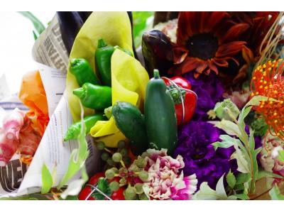 《お野菜ブーケ》 もらって楽しい!食べておいしい!!飾って嬉しい!季節のお野菜とお花で作るプレゼント