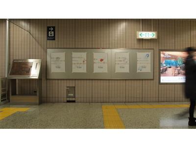 「Pridal」初の交通広告を緊急事態宣言下の東京に出稿