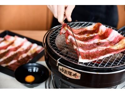 全国 100 店舗で展開中の「焼肉屋さかい」から生まれた国産牛焼肉食べ放題「肉匠坂井」が新潟県に初出店!