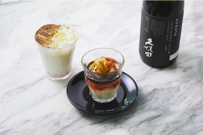 日本酒「久保田」とDEAN & DELUCAがコラボ 日本酒といちごの限定メニュー SAKE & DOLCE