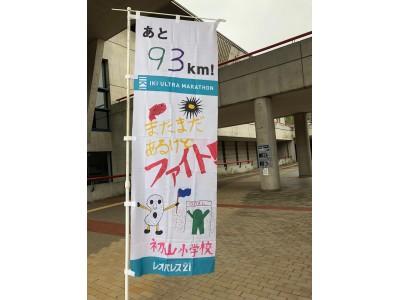 ふるさと納税で参加費実質2000円*!ウルトラマラソン国内ランキング2位の「神々の島 壱岐ウルトラマラソン(10月19日)」を走ろう!