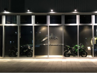 「KUSHITANI PERFORMANCE STORE 清水」にて、カワサキ…