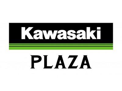 山口市に県内初のカワサキ専門店「カワサキ プラザ山口」が、10月17日(土)グランドオープン
