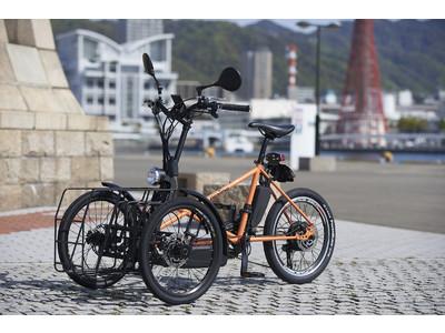 川崎重工が電動3輪ビークル「noslisu(ノスリス)」をクラウドファンディングで販売開始