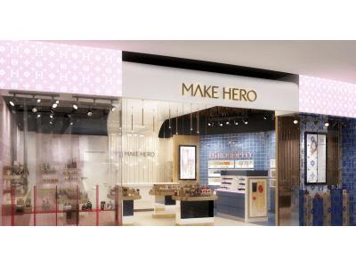 世界初出店『MAKE HERO(メイク ヒーロー)』がシンガポールにオープン!