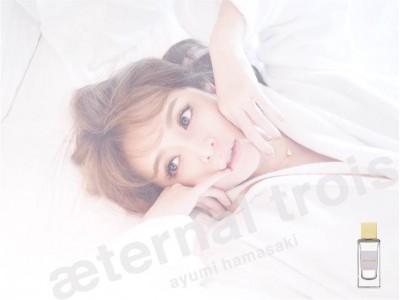 浜崎あゆみプロデュースパフューム 第3弾・完結版『æternal trois (エターナル トロワ)』2020年7月20日先行発売決定!