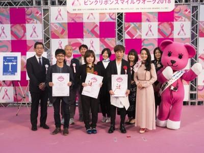 第14回ピンクリボンデザイン大賞のグランプリ決定篠原ともえ特別賞も発表!表彰式を開催