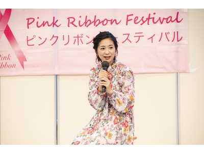 関根麻里さんと一緒に乳がんを正しく勉強!自分で見つけられる病気だからこそ、セルフチェックを習慣に「ピンクリボンオープンセミナー」~私らしさは自分を知ることから~イベント開催レポート