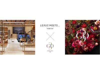 フラワーデザイナーズプロジェクト「G3D」がLEXUSとのコラボレーションイベント「LEXUS meets G3D」を開催東京ミッドタウン日比谷 「LEXUS MEETS...」