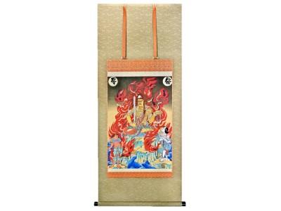 国宝「不動明王像」の復元模写商品がいよいよ販売開始!!