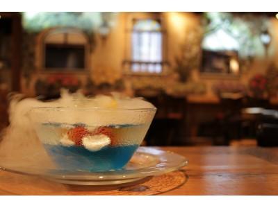 プロジェクションマッピングを取り入れた体験型イタリアンレストラン「太陽の娘 Favetta(ファヴェッタ)」にて、見て楽しい!食べて美味しい!アクション付きデザートの新メニューをスタート!