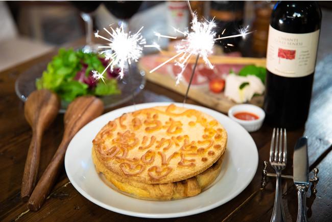 FAVETTAで人気の【シカゴピザ風プールパイ ~3種のチーズと濃厚ミートソース~】の通販をスタート♪クリスマス、年末年...