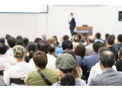 【参加費無料】電力・エネルギー業界関係者必見!最新IT活用セミナーを開催