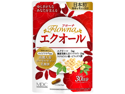 『フローナ エクオール』リニューアル新発売!