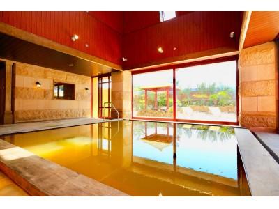 リスパ印西「天然温泉でホットな成人式を」イベント開催