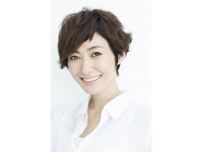 オールセインツが銀座三越にて田丸麻紀さんのスペシャルトークイベントを開催!