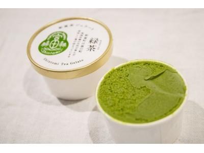 宮崎県新富町の地域商社こゆ財団が特産のお茶で新商品開発!町内の茶園「新緑園」の緑茶を使い、濃厚で贅沢な「新富茶ジェラート 緑茶」を発売開始