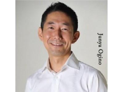 日本の第一人者に学ぶ、ビジネスの成果に繋がるマインドフルネス講座を開講。宮崎県の地域商社こゆ財団が人材育成を目的に企画主催