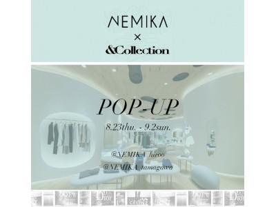 アートショップの&CollectionがNEMIKAにてポップアップ開催
