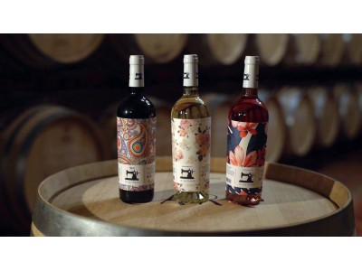 """メトロ キャッシュ アンド キャリー ジャパンスペインのワイナリーと共同生産した今年の""""ワイン・オブ・ザ・イヤー""""「ラ・サストゥレリア」の取り扱いを開始"""