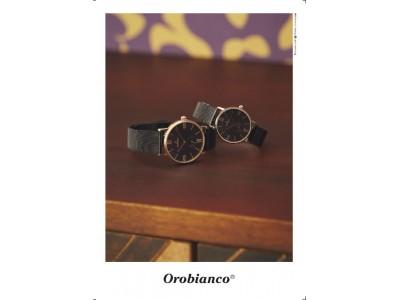 オロビアンコより、ペアでも使える人気モデルのチックタック別注カラーが登場クラス感のあるシックなカラーリング