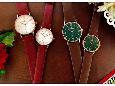 オロビアンコ 腕時計コレクション大人気シリーズシンパティコ・シンパティアよりZOZOTOWN限定ペアモデル11月12日(木)より予約販売開始
