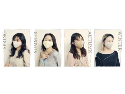 肌映えマスクが女を三部上げる!?パーソナルカラー診断であなたに合わせた16色のマスクが新発売
