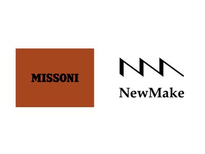 イタリアのラグジュアリーブランド「Missoni」を取扱う三喜商事が、サステナビリティをテーマにしたファッションコミュニティ「NewMake」を支援