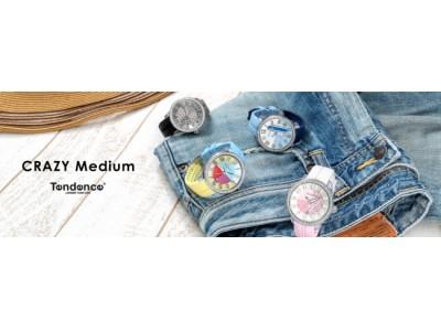 ジェイアール京都伊勢丹で腕時計ブランド『Tendence(テンデンス)』が、サマーコレクションを開催!