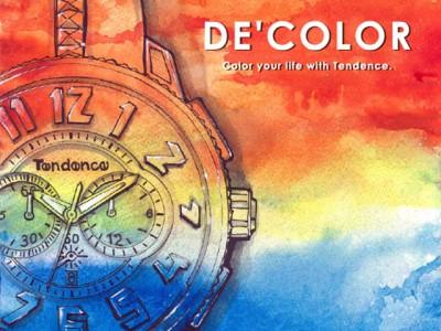 腕時計ブランド「Tendence(テンデンス)」が、8月10日(金)から「Long Slow Distance 広島店」にてテンデンスサマーフェアを開催!
