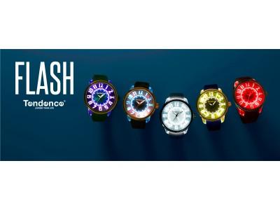 大阪タカシマヤ 1階で、腕時計ブランド「Tendence(テンデンス)」が、プレゼントフェアを開催!