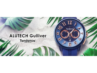 スイス生まれの腕時計ブランド「Tendence(テンデンス)」から上品なネイビー&ローズゴールドカラーの日本限定新作カラーウォッチが4月20日に発売いたします!